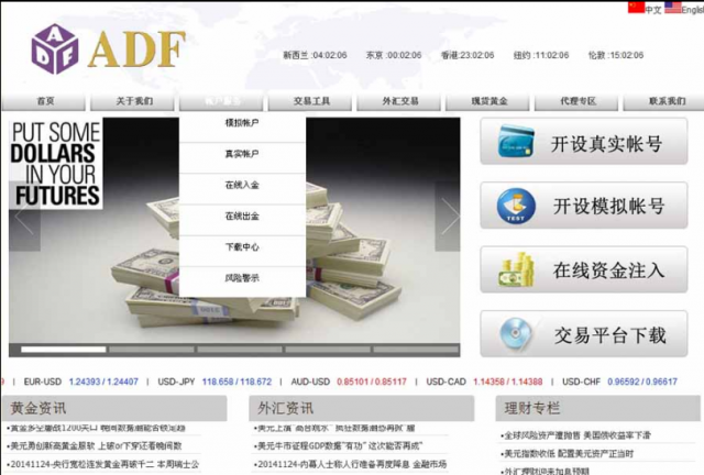 <b>ADF Insurance Brokers Limited(ADF) 冒充FCA监管</b>